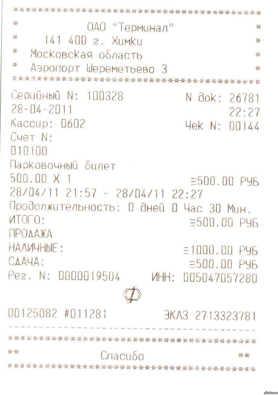 Простититки москвы девочка 25 фотография