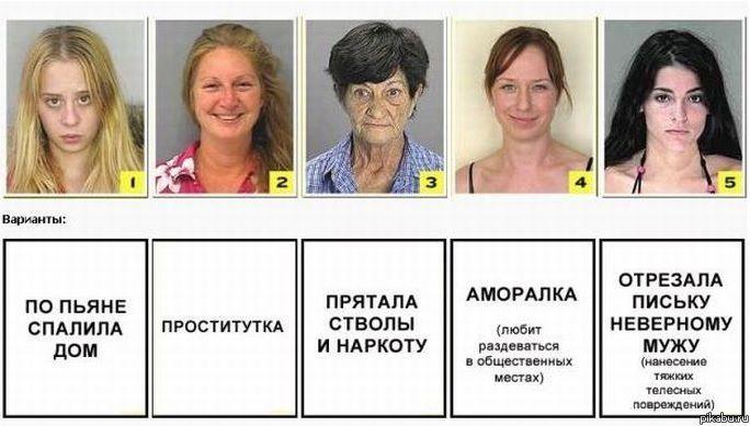 prostitutka-est-takaya-professiya