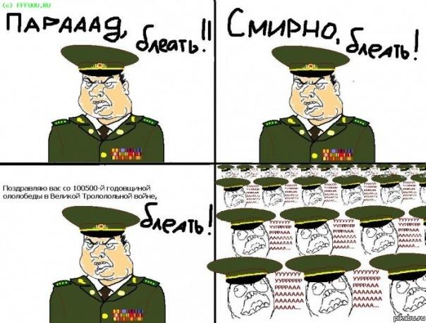 Комиксы про хуй