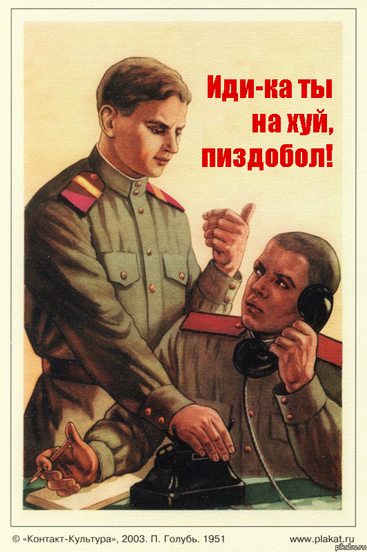 картинки советской москвы