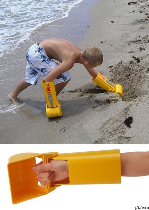 С такими штуковинами у меня была бы самая огромная яма на всем пляже )