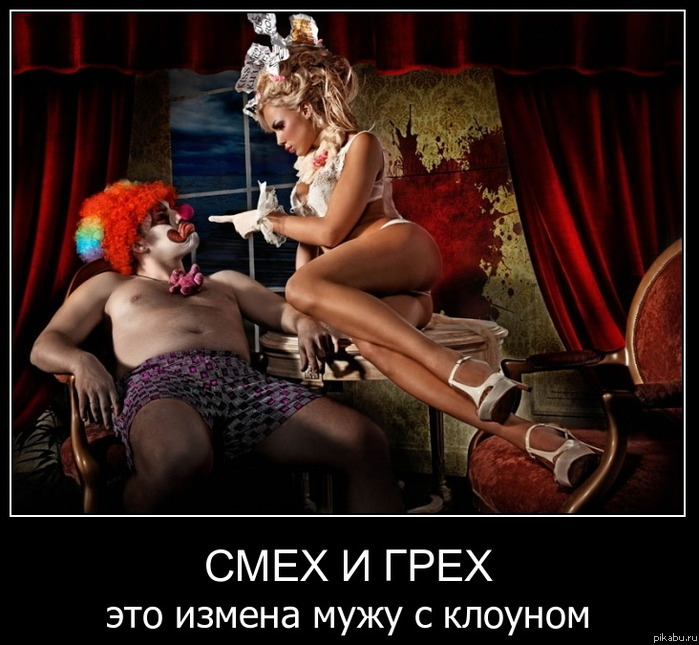 Проститутки совершают какой грех