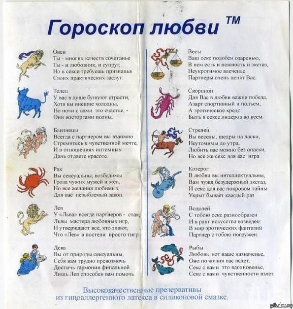devushka-tseluet-svoyu-grud