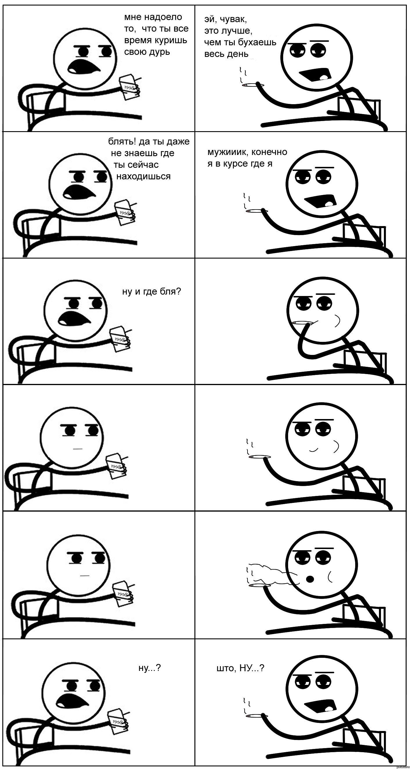 Лучшие таблетки помогающие бросить курить