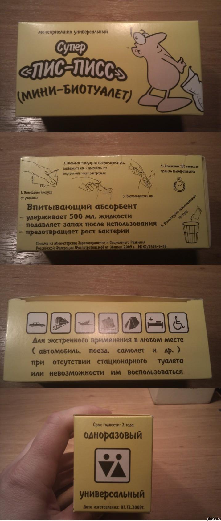 Смотреть писс туалет 25 фотография