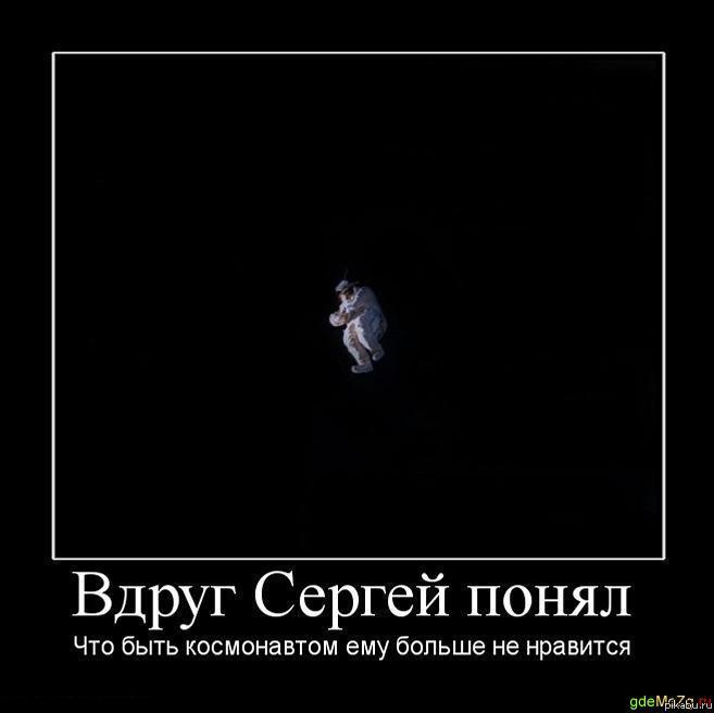 Поздравление если бы была космонавтом