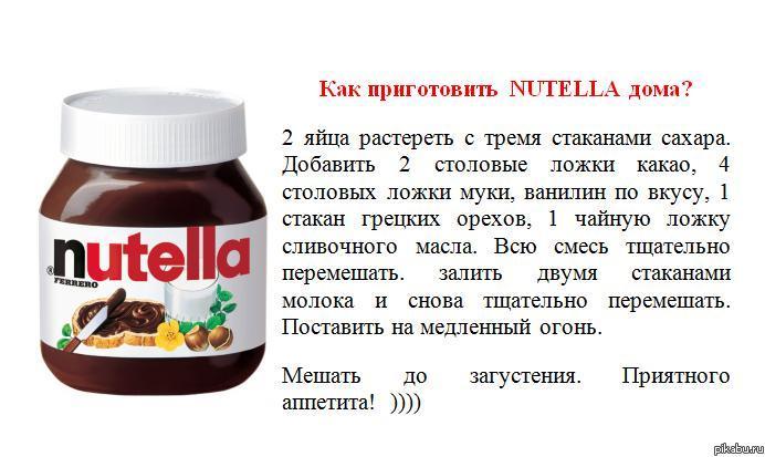 Рецепт шоколадного масла в домашних условиях пошагово 101