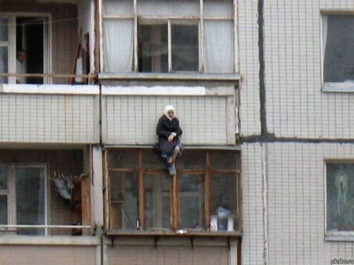 На балконе я сижу стих