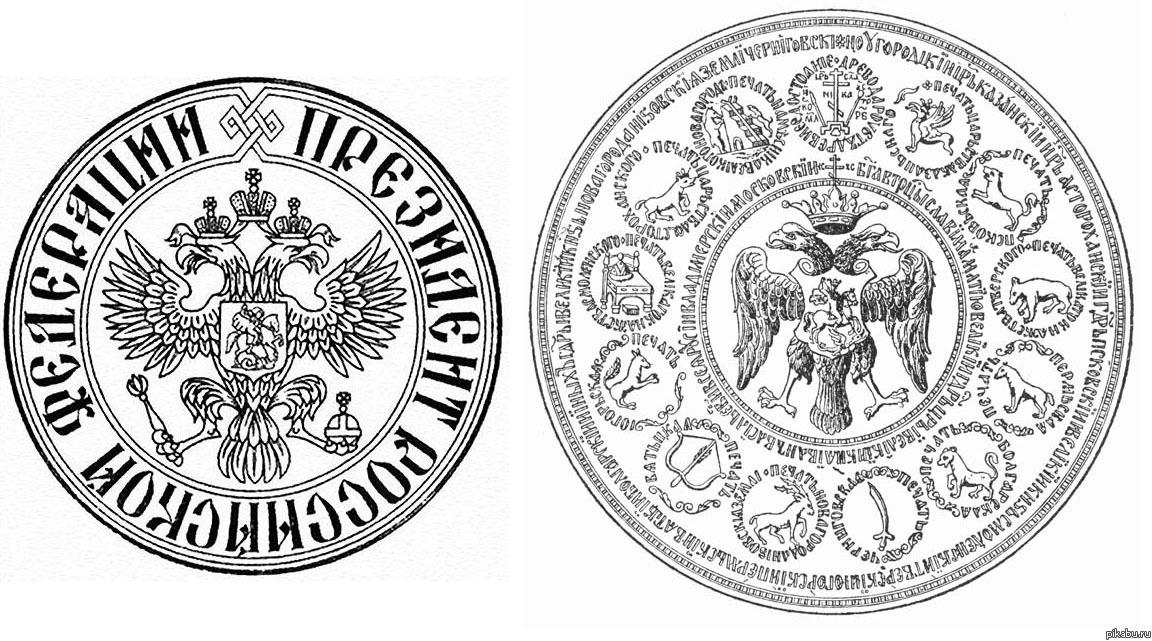 В 1672 году был составлен первый русский гербовник титулярник