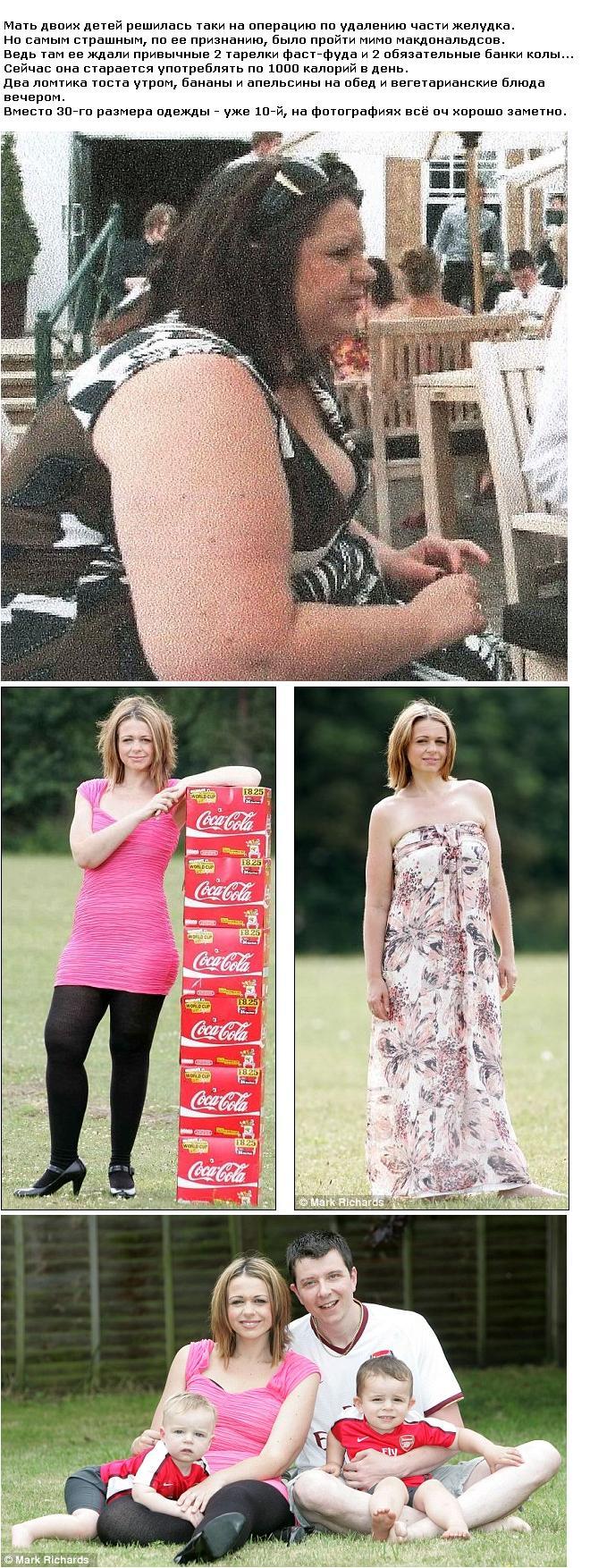 Ещё одна история одного похудания
