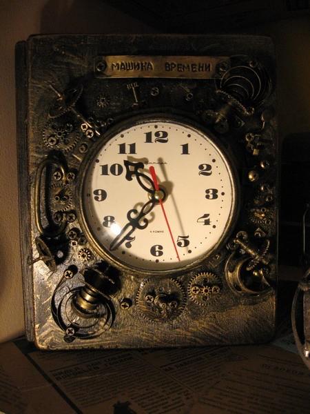 Машина времени своим руками