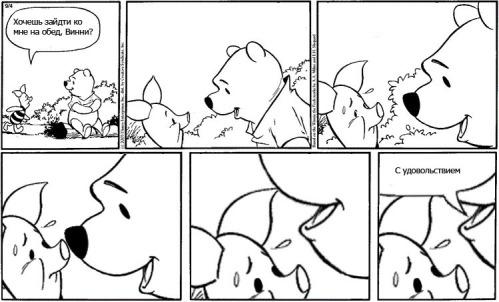 разврат аниме картинки: