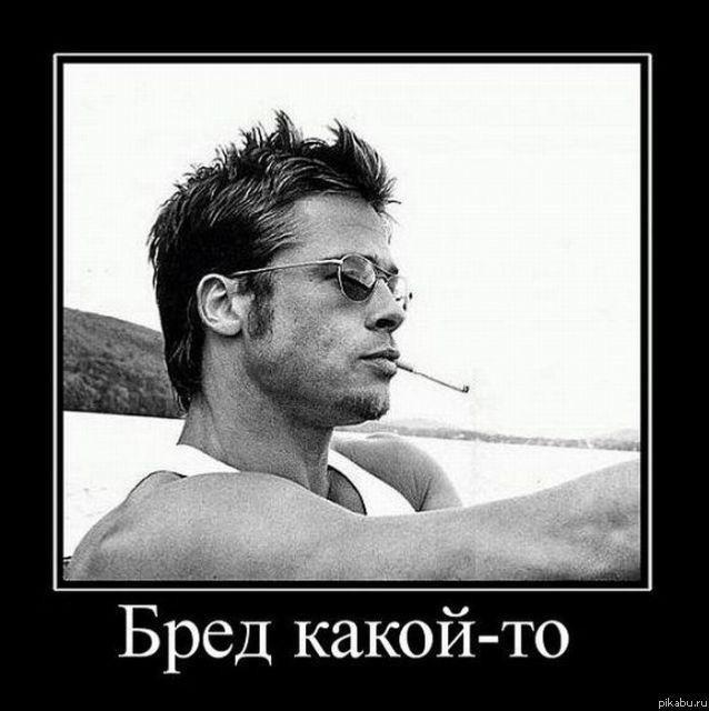 Улыбнуло! )) | прикольные фото