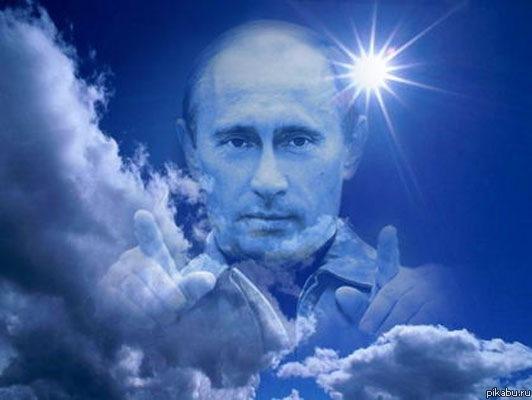 Президент Путин 15 лет у власти, наполовину пройден третий срок