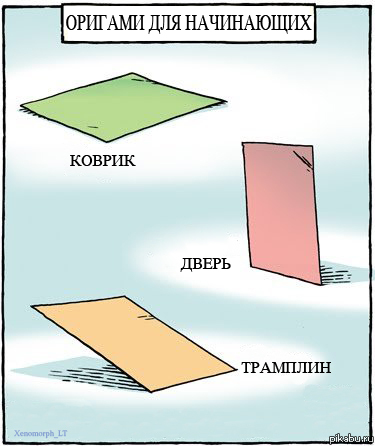 Людей замуровали заживо по решению суда.  Оригами для начинающих.