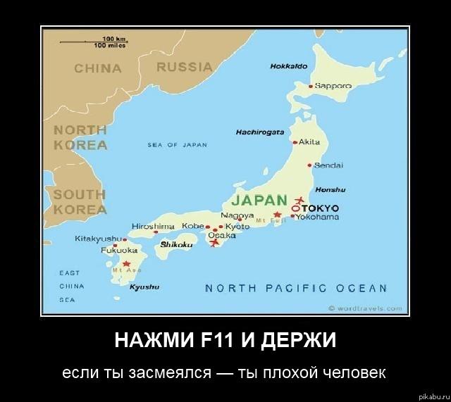 Японку вибраторами не дают кончить 9 фотография