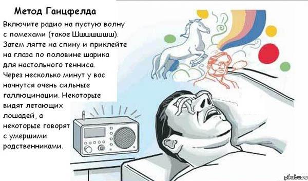 Эксперименты с мозгом в домашних условиях