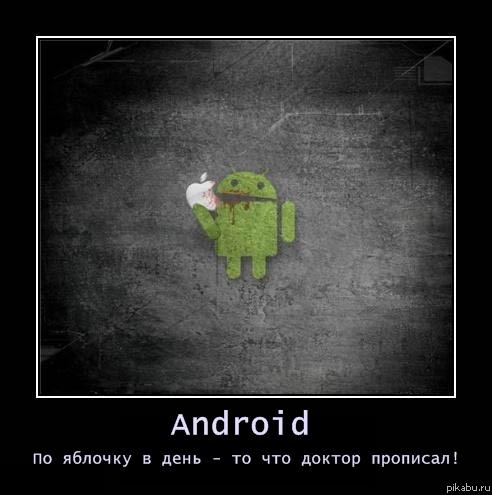 Юмор Для Андроид