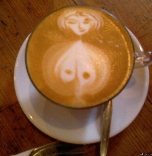 Лучше кофе только секс по утрам демотиваторы 156