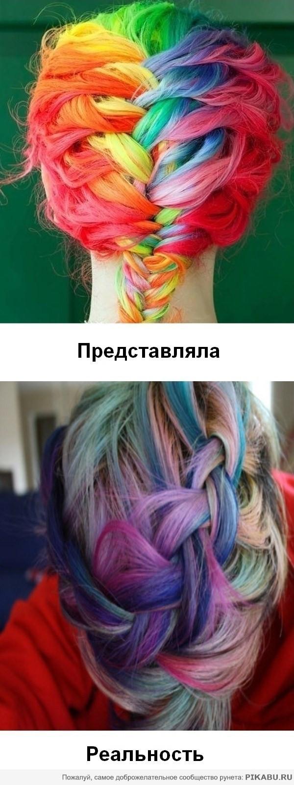 Как сделать необычный цвет волос