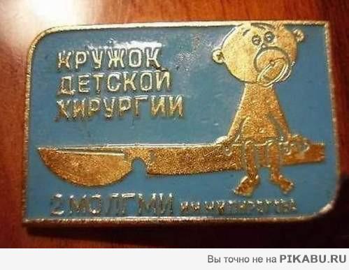 В МВД опровергли информацию о шестом погибшем в трагедии в Княжичах - Цензор.НЕТ 3134