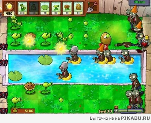 Зомби против растений!