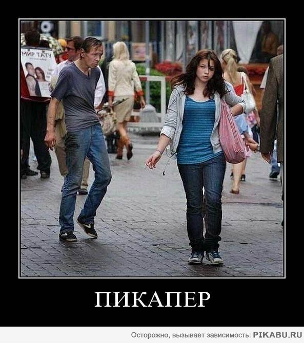 Фото пикаперов на улице 25 фотография