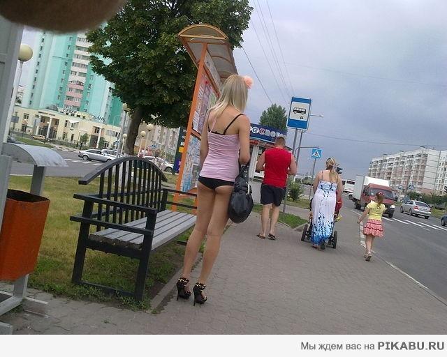 Дам в попу белгород40