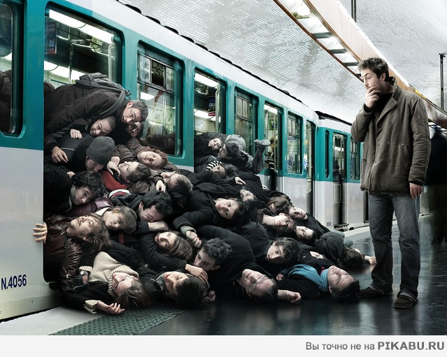 фото москвы и людей