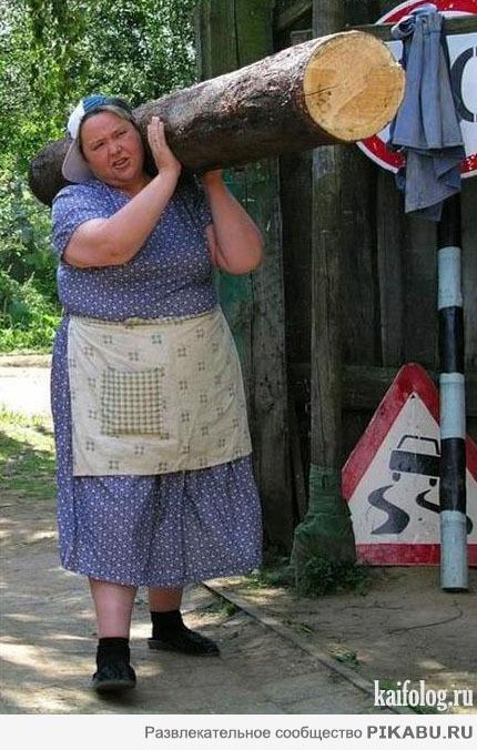 охуительные русские бабёнки