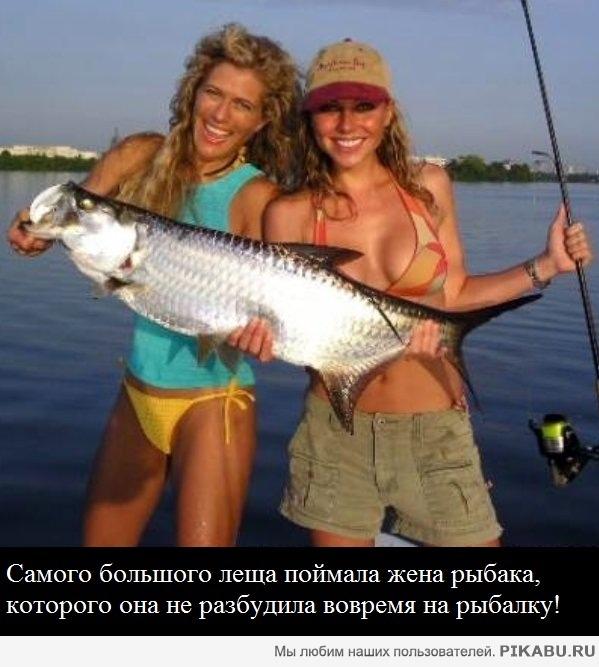 запрет рыбалки на агуле 2016