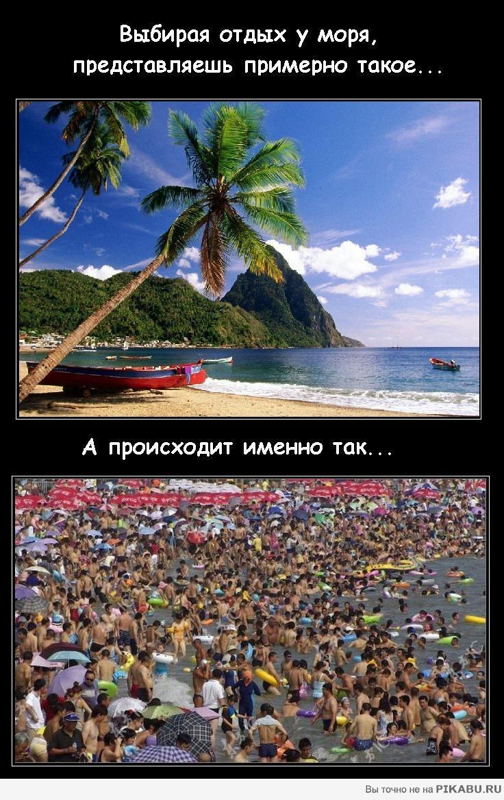 http://apikabu.ru/img_n/2011-07_6/537fe2.jpg