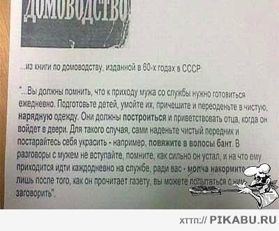 vo-vremya-seksa-chto-to-vitekaet