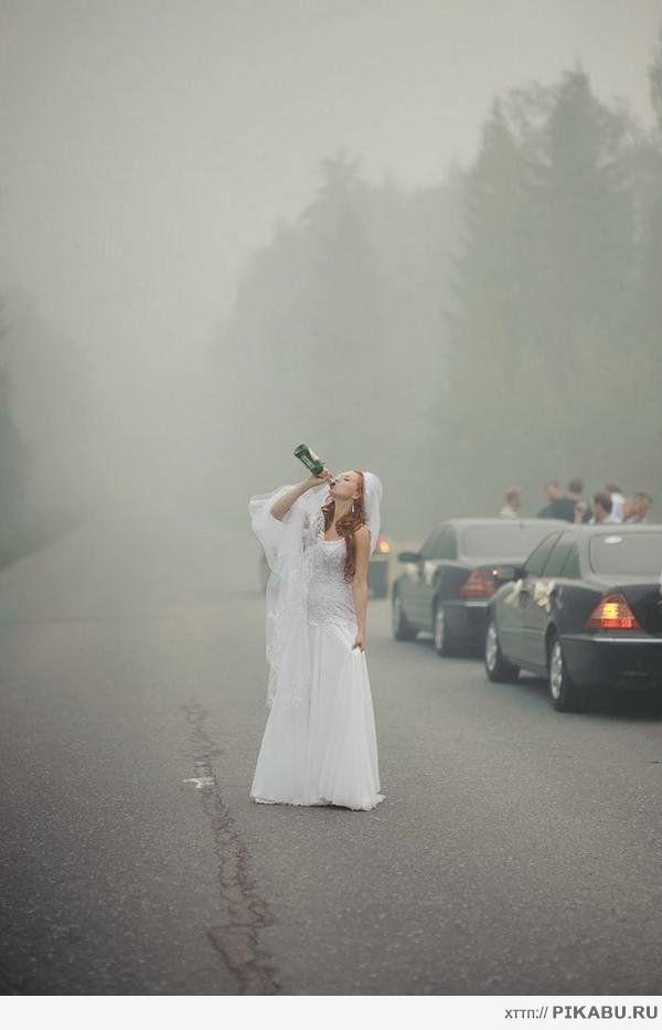К чему туман на свадьбу