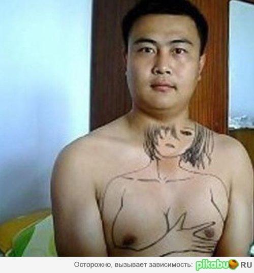 Японки с мастурбатором 19 фотография