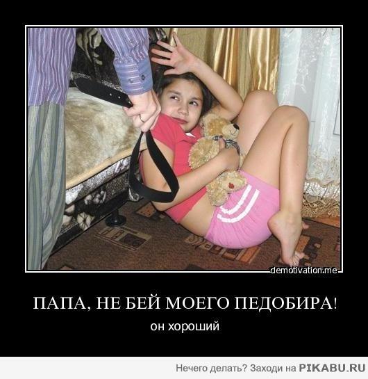 русский развратный сын хочет рассказ