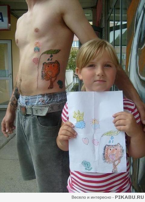 вам необходимо поднимется сын на отца брат на брата адрес: Россия
