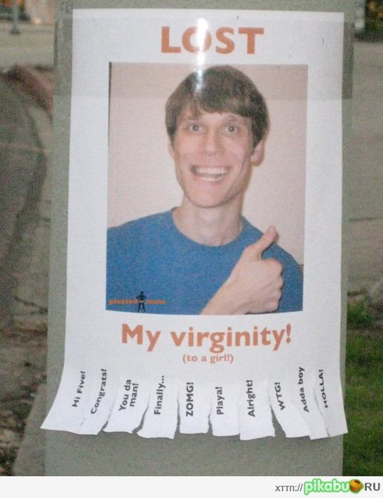 Потеря девствености девушки молодых 18 летних 20 фотография