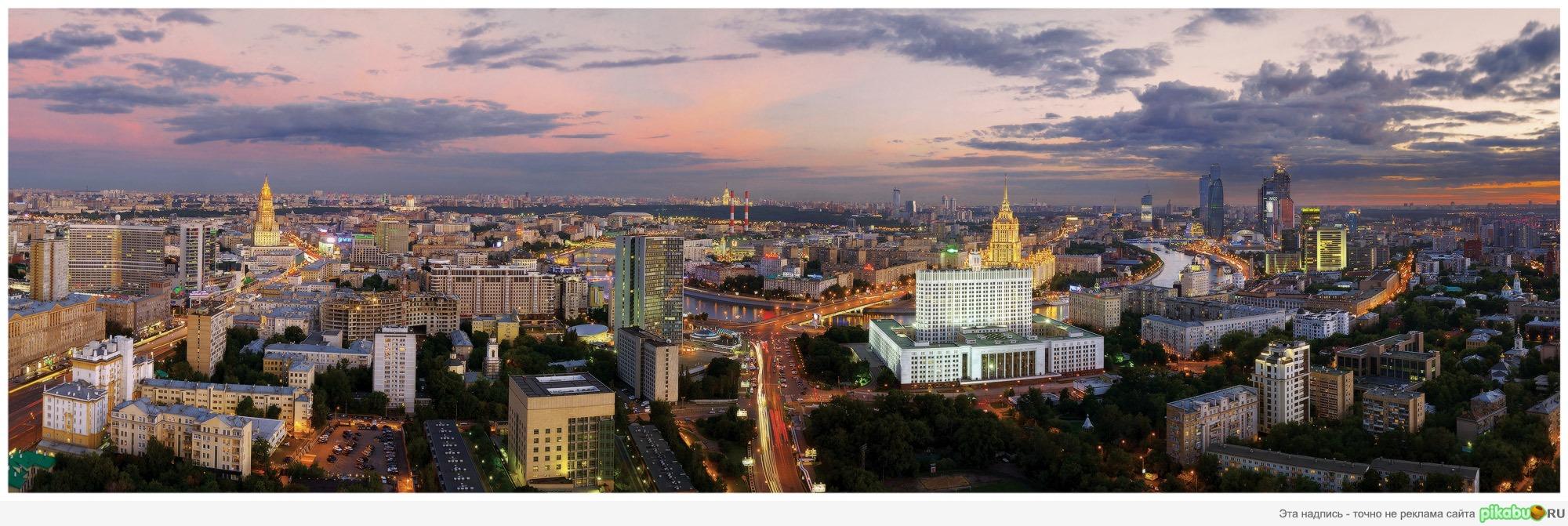 Дешевая Москва