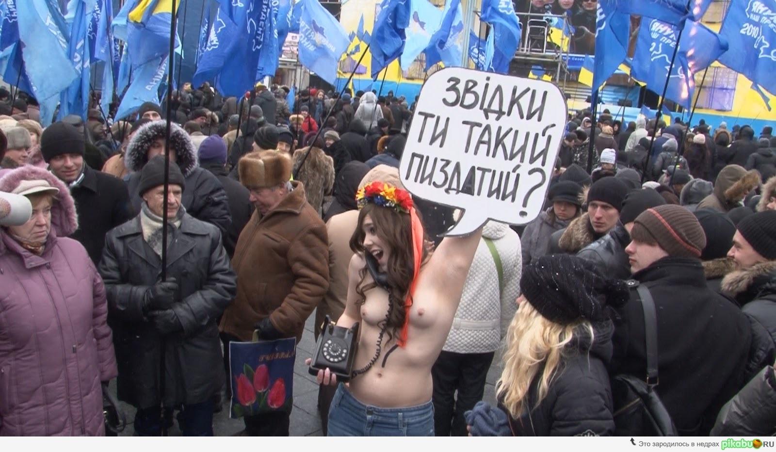 Украинский девушки голые, Голые Украинки - сиськи и попки украинских девушек 5 фотография