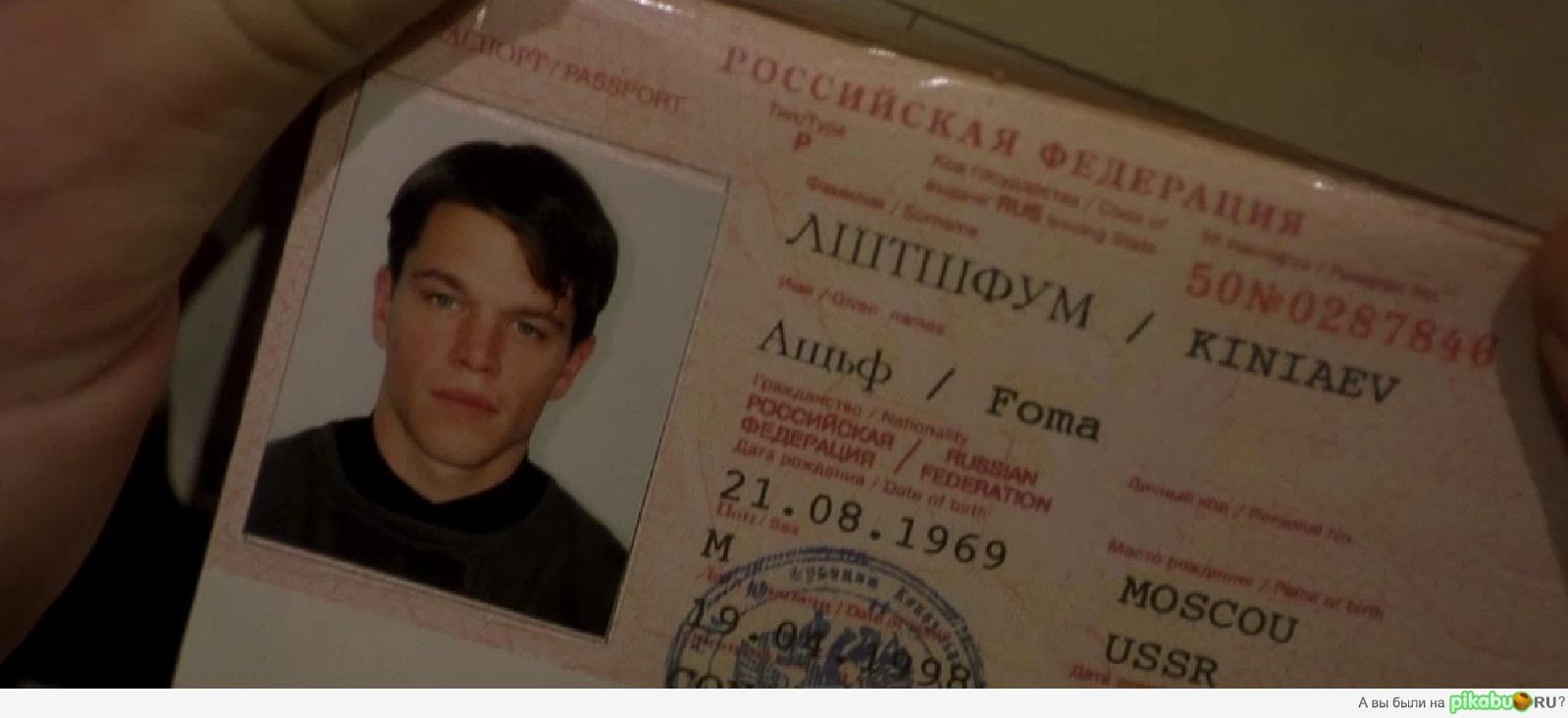 Когда меняют фотографию в паспорте
