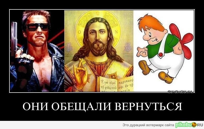http://apikabu.ru/img_n/2011-09_1/9cfc73.jpg