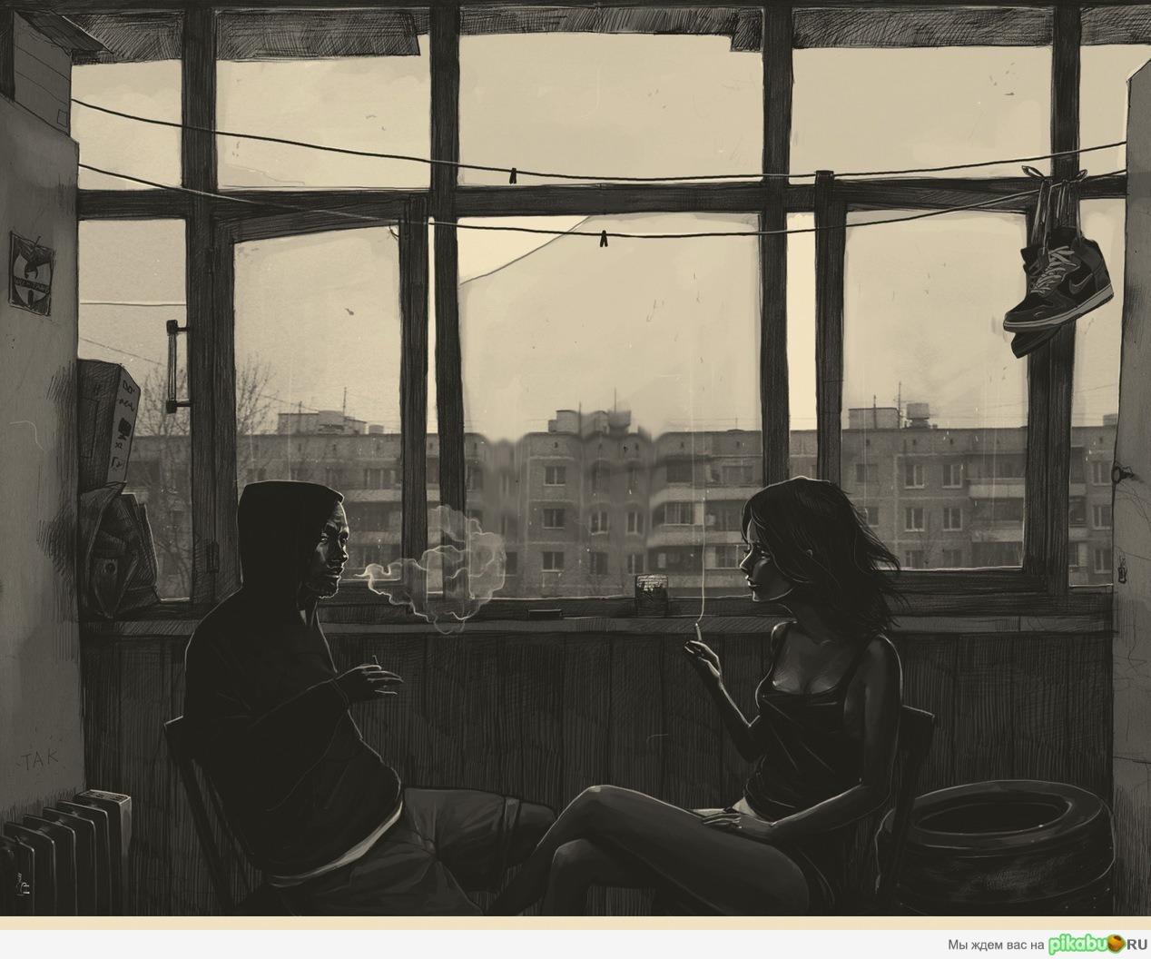 Парень и девушка на балконе.