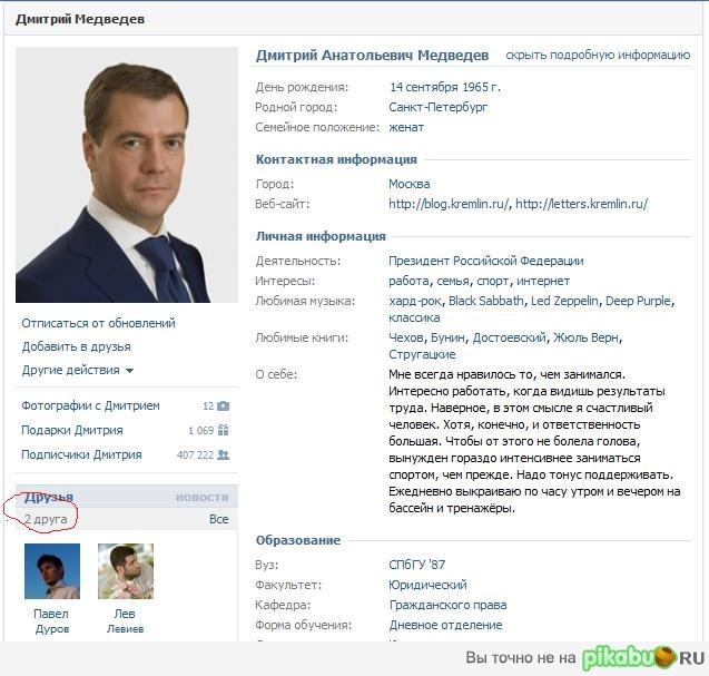 Медведев прокомментировал видео с навальным