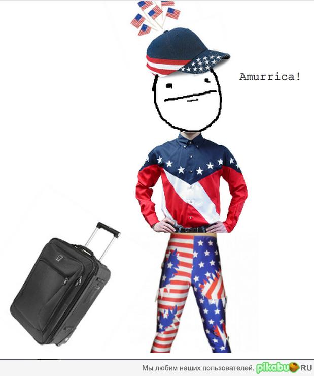 Как одеваются арабы, если им нужно полететь куда-либо 9 сентября