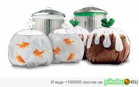 Как сделать мешок для мусора 18