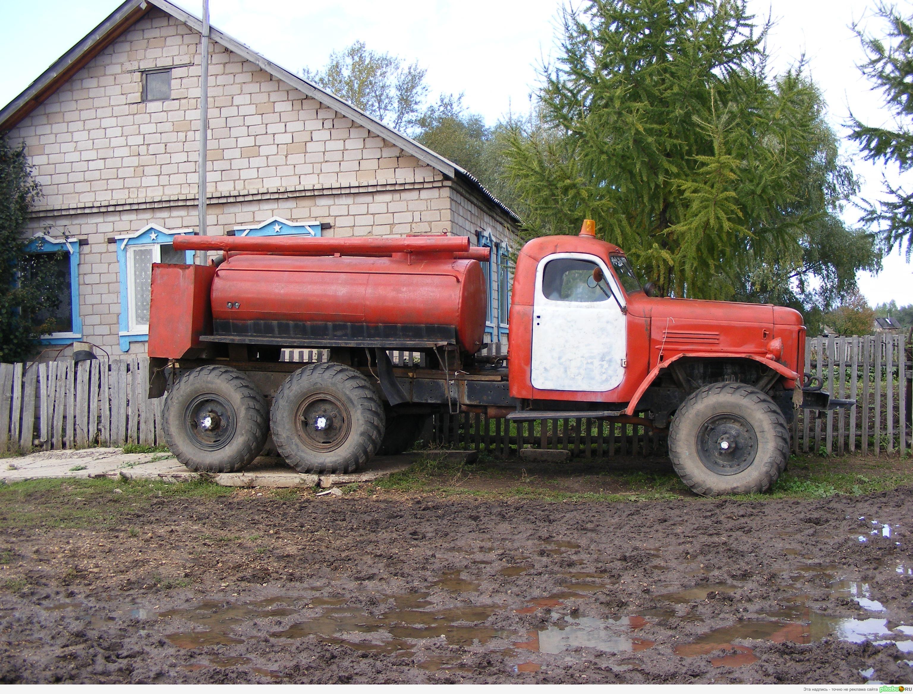 (ЗИЛ-157 пожарная цистерна АЦ-4.3)