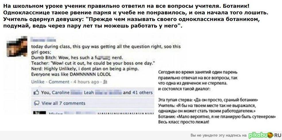http://apikabu.ru/img_n/2011-09_6/085.jpg