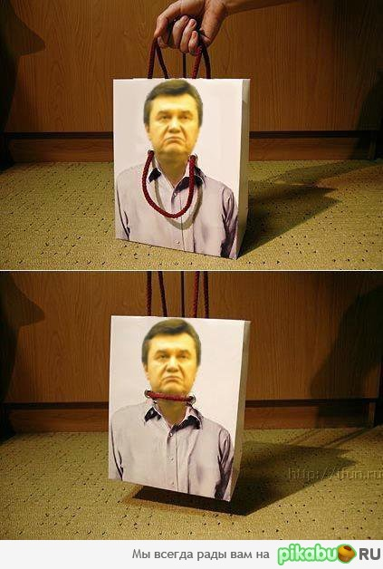 http//apikabu.ru/img_n/2011-10_2/eo2.jpg
