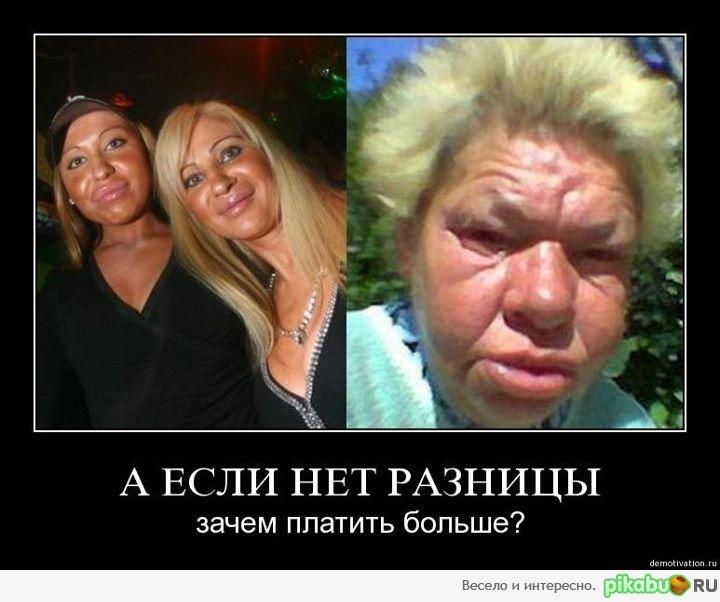 reshila-rasplatitsya-soboy
